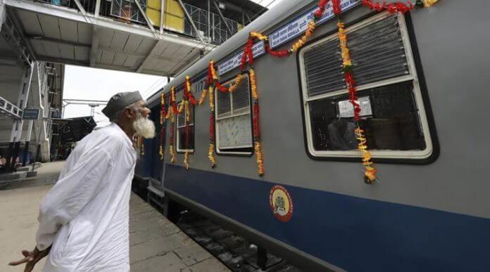 DMU Train