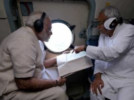 PM with Cm Nitish